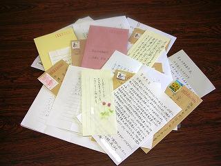 お客様からいただいたお手紙